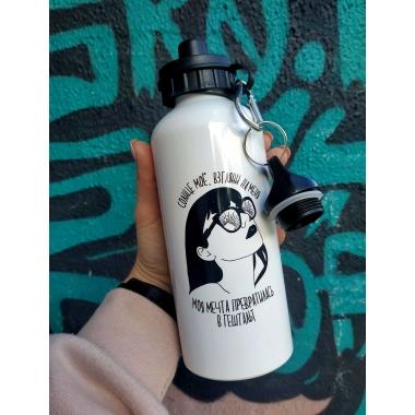 """Бутылка для воды """"Гештальт"""" (600 мл)"""