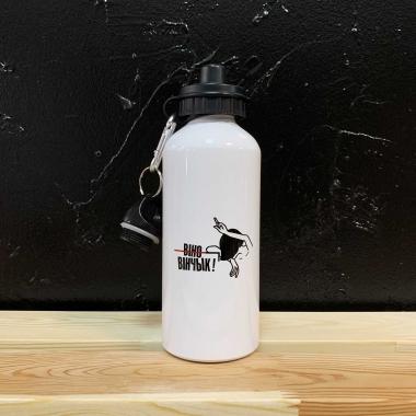 """Бутылка для воды """"Вінчык"""" (600 мл)"""